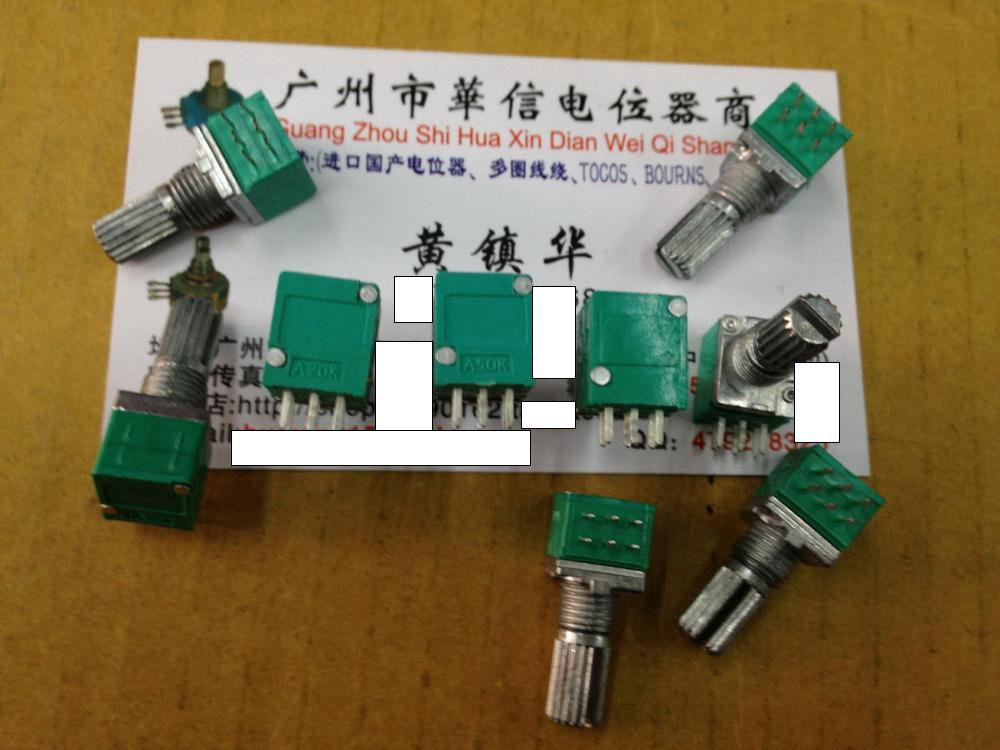 1 pz/lotto Audio/amplificatore/alta-precisione 10% doppio potenziometro RK097G A20K A50K A100K