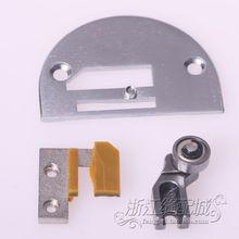 Pièces de machine à coudre   (pièces de rechange) modèle de découpage, aiguille à une roue ronde et simple