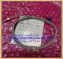 10pcs/lot ,PT100 shielded 3 wire M6 screw type thermocouple temperature sensor temperature sensor probe  line 3 cable 1m length