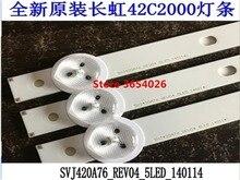 5piece/lot   led backlight For Changhong 42C2000 bar light SVJ420A76_REV04_5LED_140114 1pcs=5led 47cm