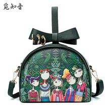 Floresta Circular Sacos Saco Crossbody Para As Mulheres Bag Handbag Designer Lady Hand Bag Bolsas Sac A Principal Femme De Marque