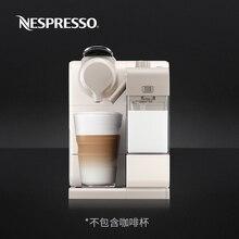 NESPRESSO/NESPRESSO Lattissima Touch Importiert Voll Automatische Hause Kapsel Kaffee Maschine