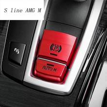 Estilo de coche freno de mano Central H botón cubierta pegatina de metal Trim para BMW 5/6/7 serie F10 GT F07 X3 f25 X4 f26 X5X6 Accesorios