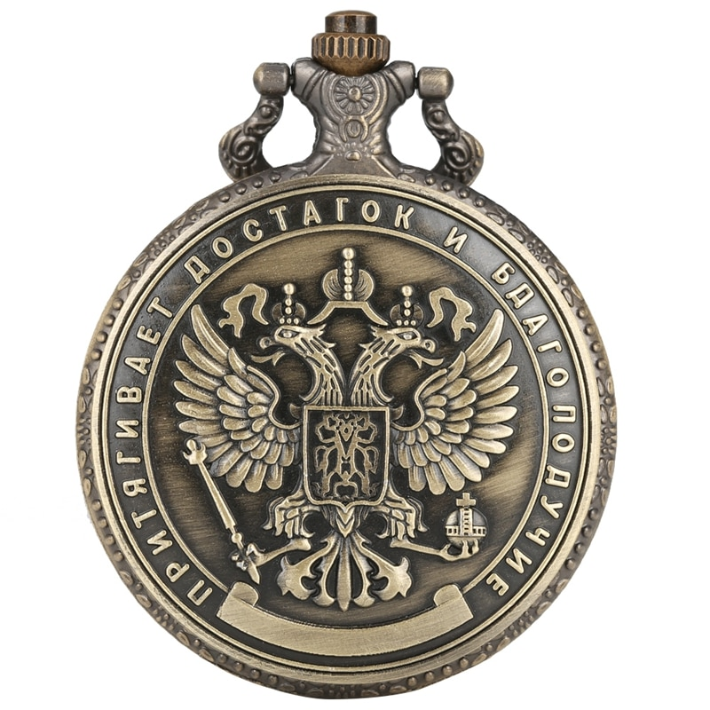 Copia artesanal réplica Rusia 1 millón de rublo conmemorativo insignia doble cara en relieve chapado rublo monedas de colección reloj de bolsillo