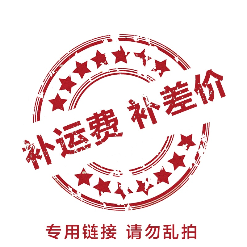 Enlace de carga dedicado, compensa la diferencia, carga para Hong Kong/China Post Air ssssss