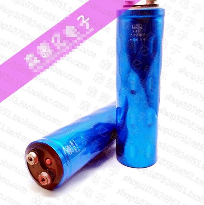 6 PCS New Original 2.5 V 2300F capacitor farad Retificador 2.5V2300F super carro capacitor