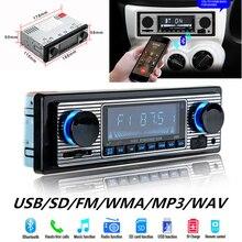 """Multifunctionele Autoradio1 din Auto Radio 2.5 """"Inch Touch Screen Auto Stereo Multimedia MP3 Speler Auto Audio Stereo Auto Radio FM"""