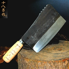 SHI BA ZI S710-2 forged steel chef's knife professional bone chopper, meat chopper household multi-function kitchenware slicer
