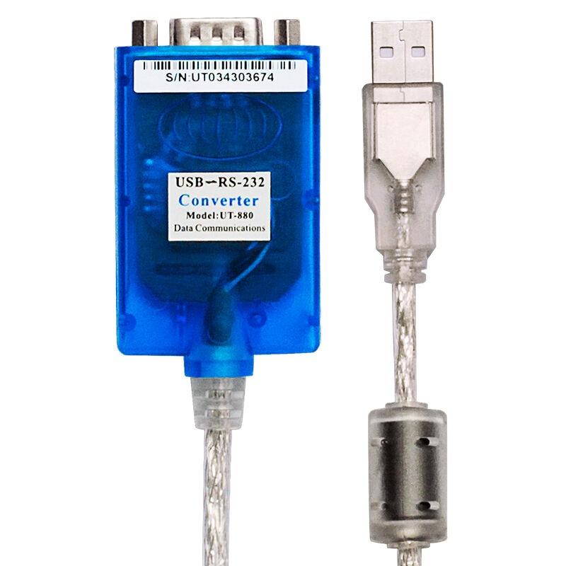 Convertidor usb a rs232, cable serial de 9 pines, DB9 USB, línea de serie de Grado industrial, compatible con Win10 Win8 Mac Os, Chip FTDI Ft232