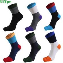5 пар/лот, мужские летние хлопковые носки, полосатые контрастные Цветные Лоскутные мужские носки с пятью пальцами, свободный размер, Basket Calcetines