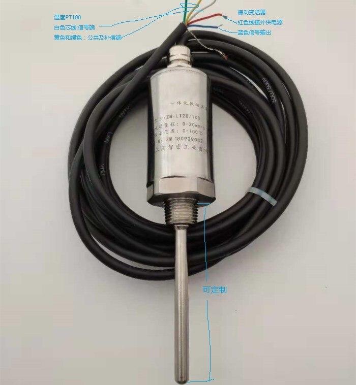 Vibration temperature integrated sensor