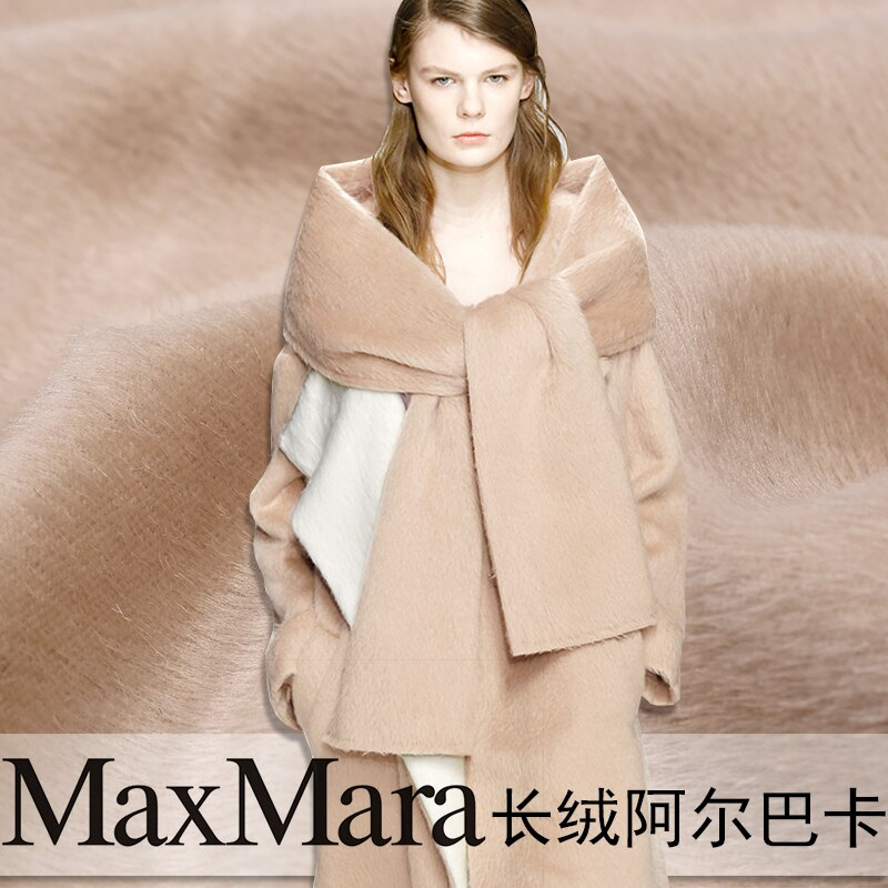 Длинная шерстяная ткань Альпака перуанская верблюжья осень-зима шерстяное пальто Альпака одежда ткань оптовая продажа Высококачественная шерстяная ткань