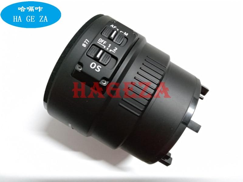 lens Repair Parts 70-200 Switch tube for sigma APO 70-200mm 2.8 EX DG HSM OS zoom ring New Original