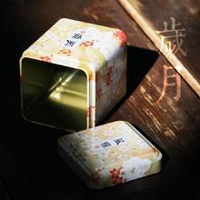 50g small tea can mini flower tea tin metal portable travel small tea can packaging box