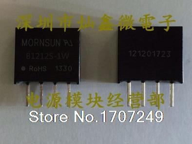 Envío Gratis 50 Uds nuevo original MORNSUN aislado módulo de potencia B1212S-1WR2 B1212S-1W B1212S SIP-4 DC-DC 12V a su vez 12V 12V