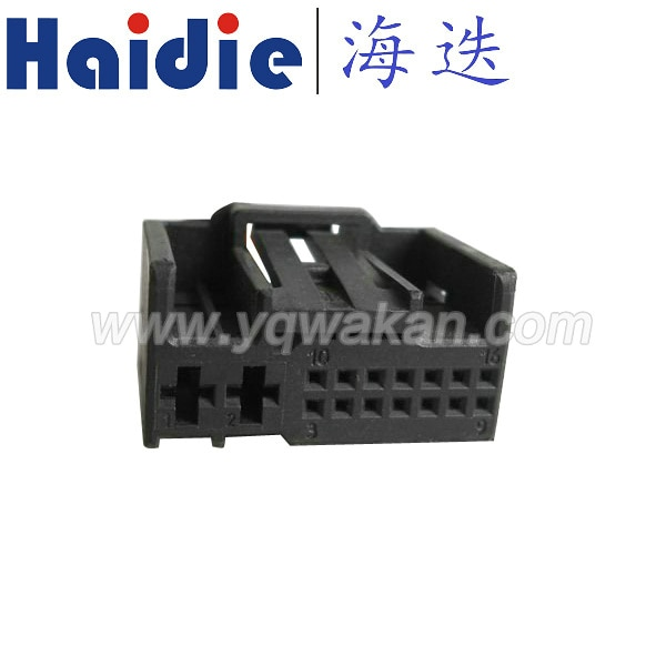 Free shipping 2sets 16pin VW auto wiring harness plug 8E0 972 126 cable electric unsealed plug conne