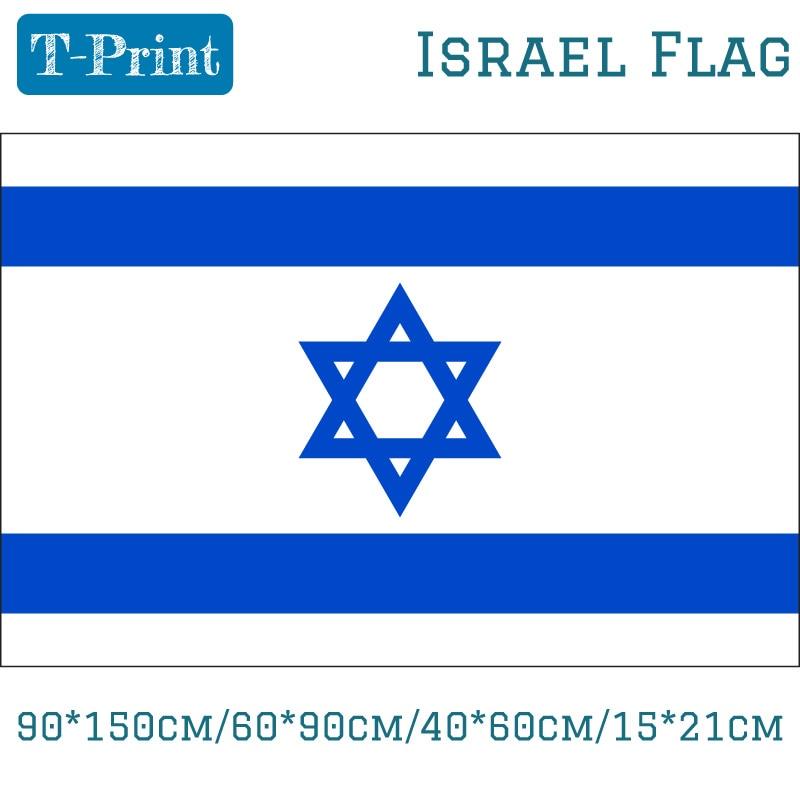 90*150 cm/60*90 cm/40*60 cm/15*21 cm Israël vlag Wk Nationale Dag Olympische Games Event Office Home Decoratie