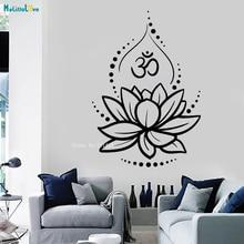 Autocollant mural vinyle Lotus imprimé fleur Om   Étiquette auto-adhésive, pour le Yoga, décor de la maison, nouveau Design, en vinyle YT1351
