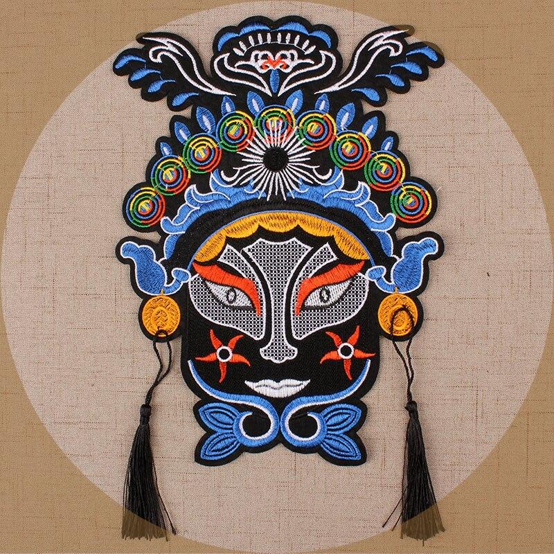 Gran chineseopera parches bordados conjuntos de ropa apliques para coser en parches para ropa bordados para costura