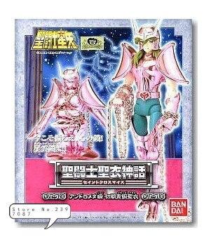 Bandai saint seiya pano rosa andromedae shun (pano de bronze inicial)-saint pano v1 metal original ver caixa