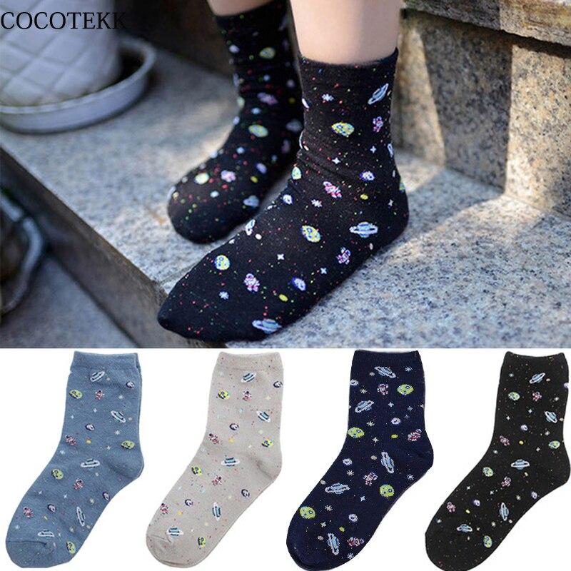 COCOTEKK Fashion Design Space Astronaut Planet Pattern Funny Art Cotton Women Socks Korea Women's Novelty Harajuku Sock for Gift