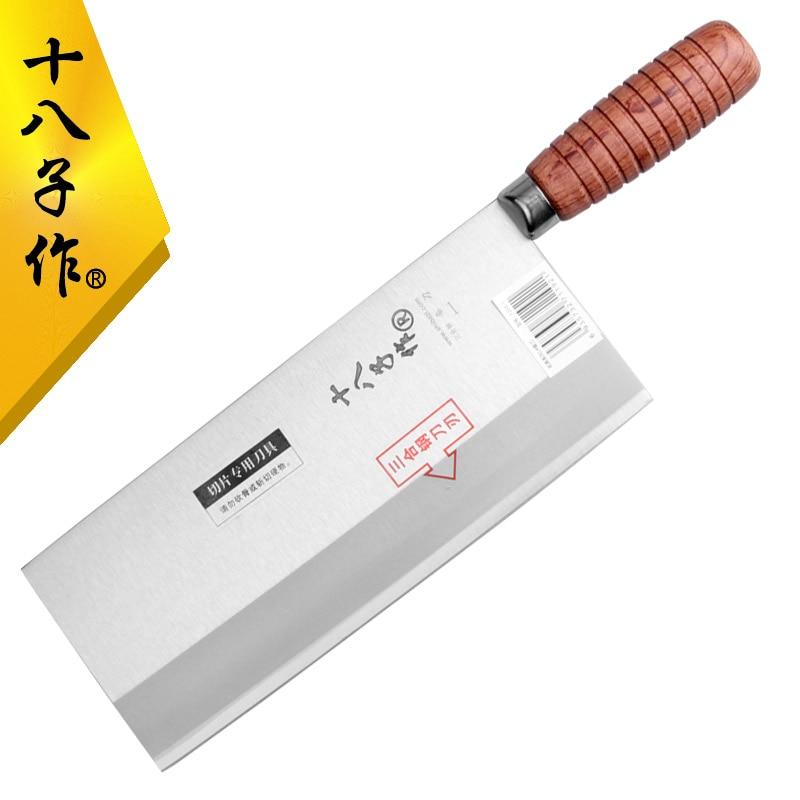 Shibazi-سكين تقطيع الشيف المحترف ، أداة تقطيع من سبائك الصلب المتقدمة
