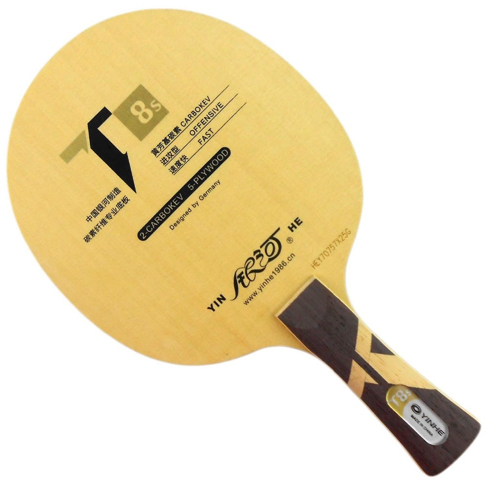 Galaxy YINHE T8s (CARBOKEV, actualización de T-8) raqueta de tenis de mesa/tenis de mesa