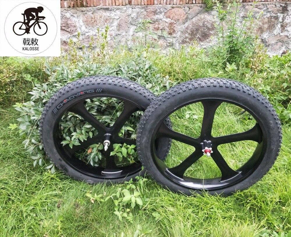 Ruedas de bicicleta Kalosse Fat, ruedas de bicicleta de montaña de playa, cassette 7/8/9/10 S, ruedas integradas de bicicleta de nieve de 26*4,0