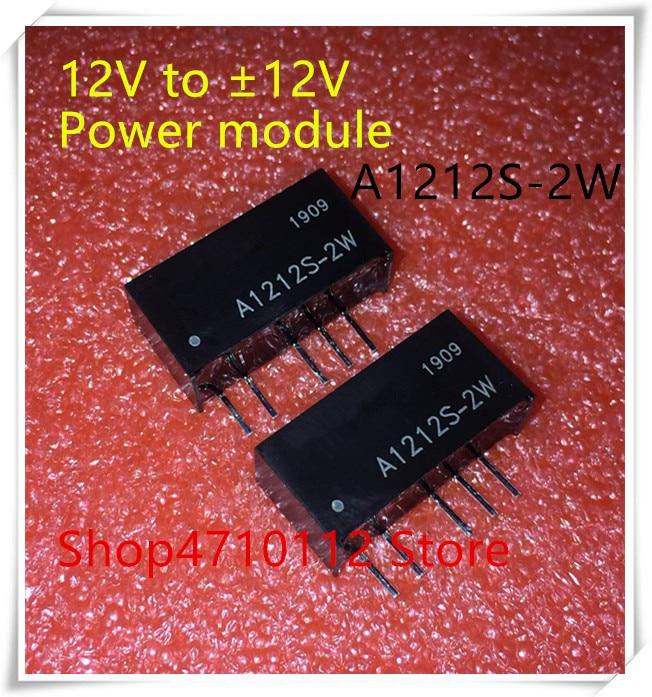 IC NOVO 5PCS A1212S-2W A1212S 2W SIP-5 IC
