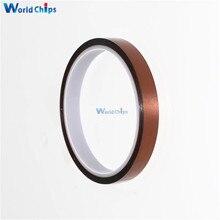 12mm 1.2cm x 30M haute température résistant à la chaleur Polyimide ruban adhésif Anti-chaleur 260-300 degrés