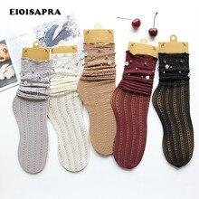[EIOISAPRA] maille tas tas respirant perle coréenne résille chaussettes femmes japon Harajuku Reto Edge Sokken couleur bonbon mode Sox
