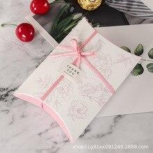 50 pcs/lot nouveau coloré oreiller boîte ruban arc présent fleur poche Kraft papier boîte faveurs de mariage boîte cadeau noël fête approvisionnement