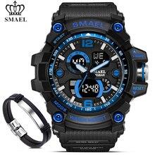 SMAEL montre + Bracelet ensemble 1617 montres militaires homme analogique rétro-éclairage numérique à LED hommes Sport montre double affichage montres