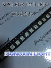 20Pcs WS2812B (4Pins) 5050 Smd WS2812 Individueel Adresseerbare Digitale Rgb Led Chip 5V WS2812B Ws2812b 2812 Led Chip Ic Smd 5050