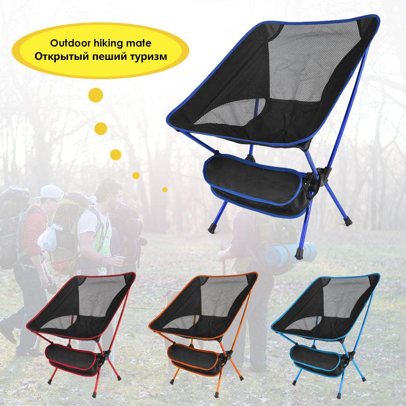 Портативный складной стул для рыбалки алюминиевые сверхжесткие наружные стулья