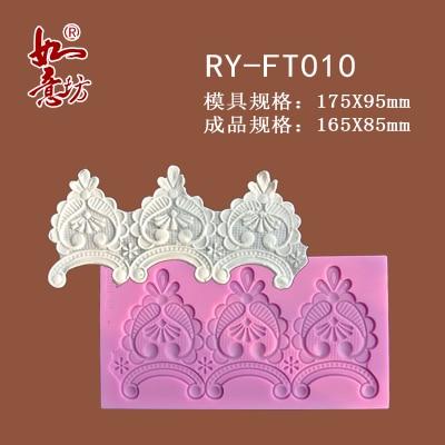 Molde de silicona de grado alimenticio de Ry-ft010 17,5x9,5 cm, decoración de encaje espolvoreado de vid de flor, decoración para cupcakes, utensilios para hornear, molde de azúcar artesanal