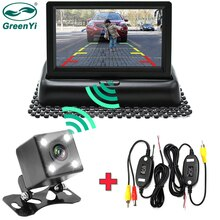 GreenYi Wifi Drahtlose Rückansicht Kamera Fahrzeug Folding Faltbare Monitor Video System Auto Parkplatz Monitor Mit Reverse Kamera