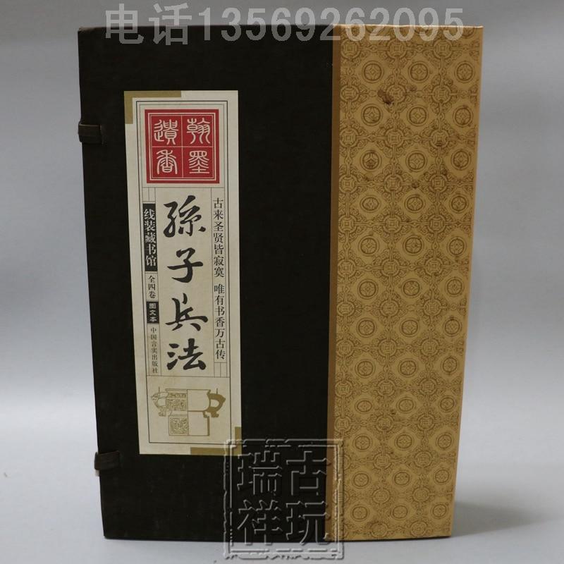 Desenhado à Mão Livros de Arte da Guerra Arte da Guerra de Sun China Álbum Thread Livro Encadernado Antigos Tzu