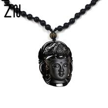 Rideau de perles, obsidienne naturelle, pendentif tête de Guanyin noir, tête de bouddha transportée