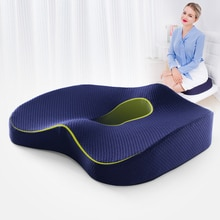 Cojín de espuma de memoria para asiento, almohada ortopédica, cojín para silla de oficina Coccyx, cojín para asiento de cadera, asiento de coche, silla de ruedas, cojín de masaje para las vértebras