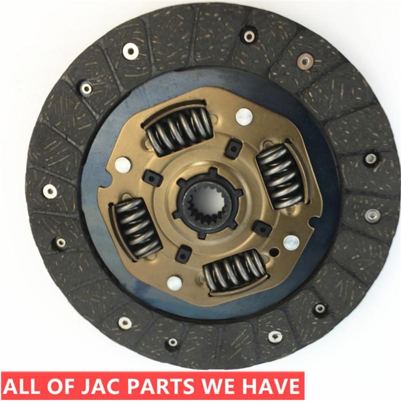 Auto Transmission & Drivetrain Clutches & Parts OE 1601200U8010 for JAC J3 A138 Clutch Disc/Plate 1601200U8010