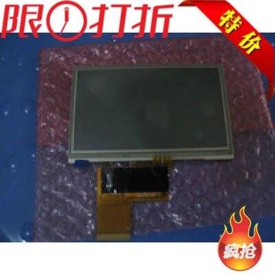 الحور دمية عرض الشاشة 4.3 بوصة شاشة قصة آلة UT-704S الشاشة UT-714S