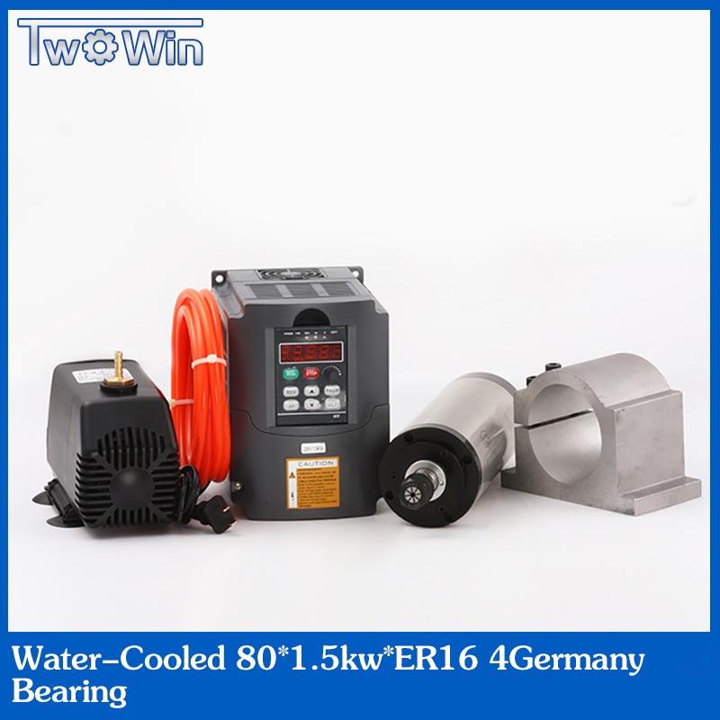 1,5 кВт шпиндель с водяным охлаждением ER16 4 подшипника 80x220 мм и 1,5 кВт VFD/инвертор и 80 мм шпиндель кронштейн и 80 Вт водяной насос