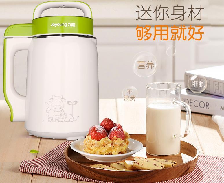 Китай, Joyoung, 600 мл, Домашняя мини-машина для производства соевого молока, семейная машина для соевого молока на 1-2 человека, 220-230-240 в, бесплатна...