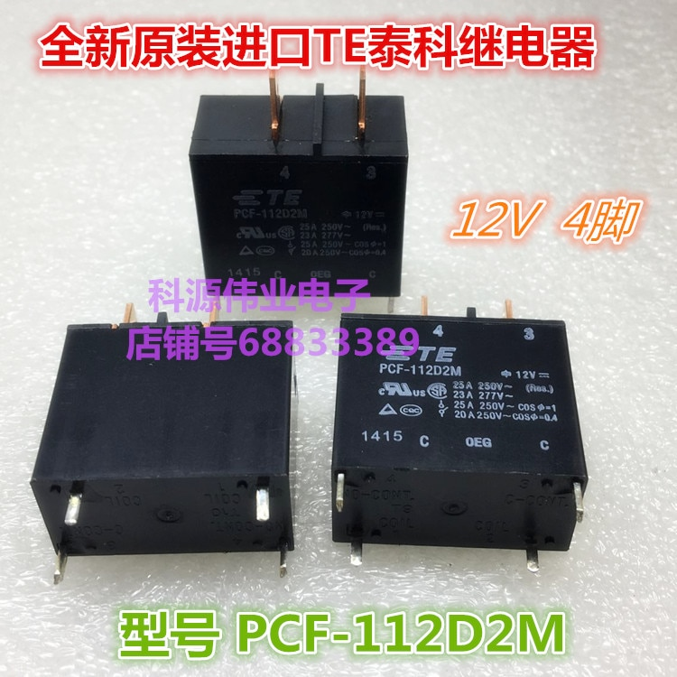 PCF-112D2M 12VDC 4PIN 25A