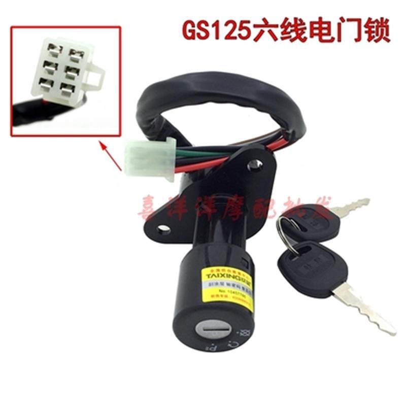 Cerradura de bicicleta eléctrica de 6 cables para motocicleta, Patinete eléctrico, para...