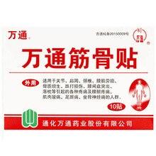 10 méridiens actifs pâte polyarthrite rhumatoïde spondylose cervicale lombaire glissée