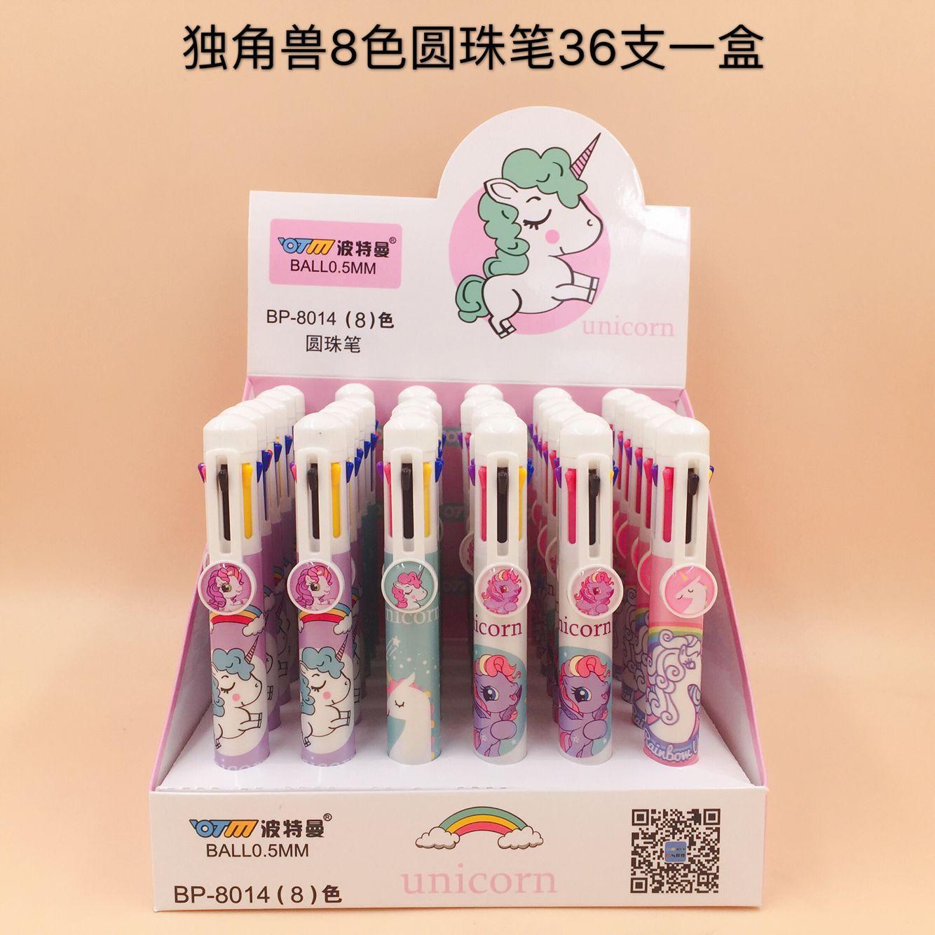 36 uds/1 mucho Kawaii bolígrafo 8 color de dibujos animados de bolígrafo plumas bolígrafos papelería escuela Oficina suministros escritura suministros
