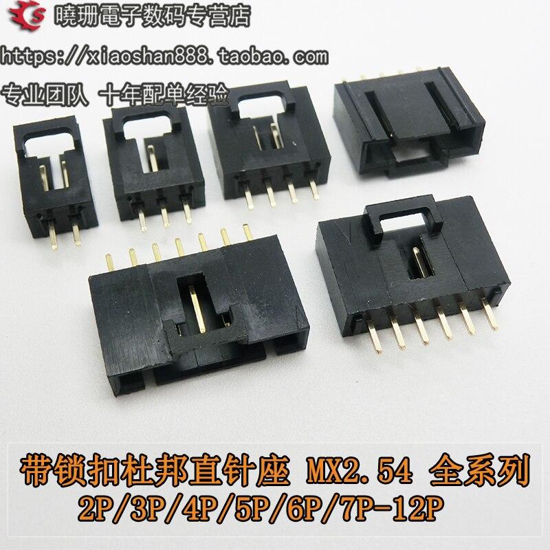 10 uds/cinturón de bloqueo DuPont aguja recta asiento MX2.54 CD-ROM hebilla de cinturón DuPont conector 2P 3P 4P 5, P 6P 7P 8P 9P 10P 11P 12P