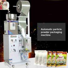 New MG-330 Automatic Tea Bag Granule Powder Medicine Seasoning Sealing And Packaging Machine 110V/220V 360W 2-100g (Adjustable)